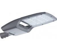 MAGISTRAL LED 150 (SW) 5000K