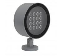 GLOSS LED 20 D50 2700K