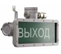 URAN LED Exd-W028 220 AC/DC