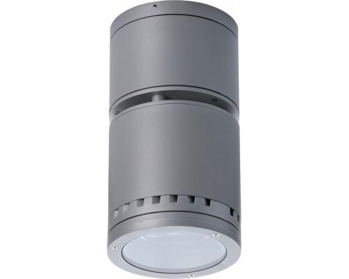 MATRIX/S LED (60) silver 5000K